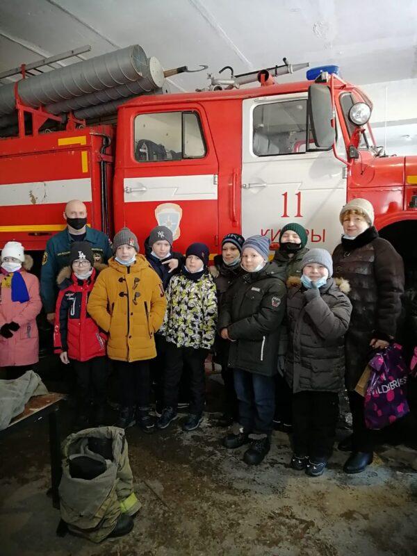 Экскурсия в Пожарно-спасательную часть № 11