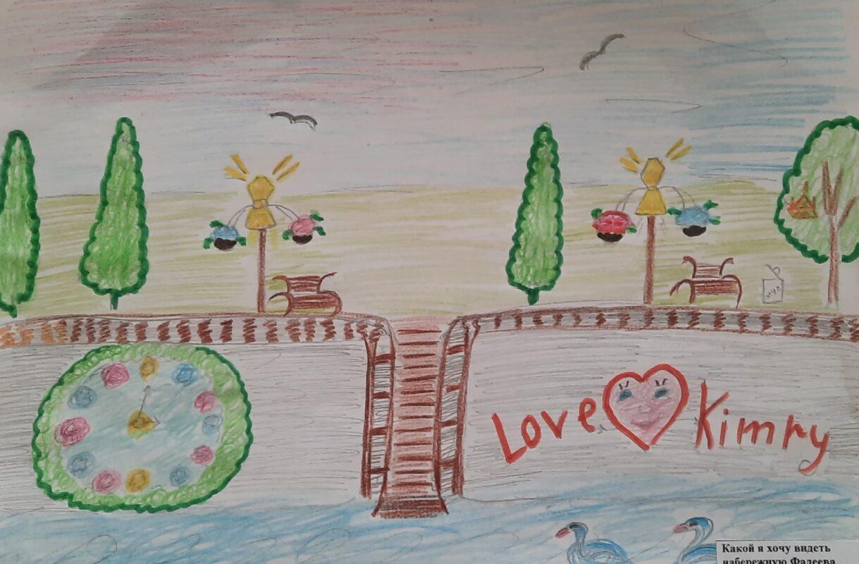 Вот такой красивой видят будущую набережную Фадеева наши дети!!!