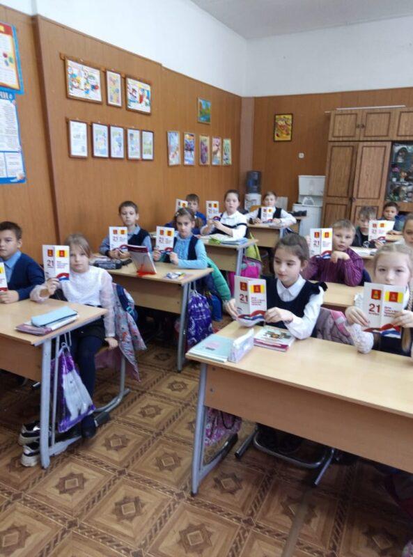 """""""День Герба и флага Тверской области"""""""