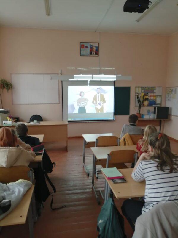 Всероссийский открытый урок «Мы вместе»